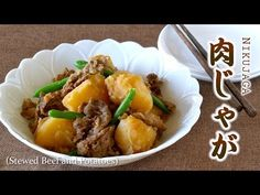 Create Eat Happy :) Kawaii Japanese Recipes and Cooking Hacks: How to Make Nikujaga (Stewed Beef and Potatoes) - . Japanese Dishes, Japanese Recipes, Japanese Food, Japanese Style, Sushi, Eat Happy, Beef And Potatoes, Asian Recipes, Kitchens