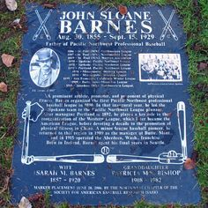 """https://flic.kr/p/4mahso 