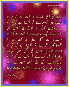 ramadan 2019 whatsapp status