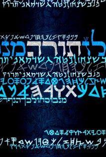 Curso Hebreo Biblico: Herramienta Ministerial Tomo 2       Curso Hebreo Biblico: Herramienta Ministerial Tomo 2 EN AQUEL TIEMPO DEVOLVERE A LOS PUEBLOS LA LENGUA APARTADA SOF 3:9 Nos habla en su original que en los ultimos tiempos volvería la lengua hebrea a nuestras vidas como una señal profética de los ultimos tiempos, dia a día mas congregaciones se animan a estudiar el original de las escrituras y este es el hebreo y lo afirma sofonias 3:9 .- Esta es uno de los libros que siempre debes…