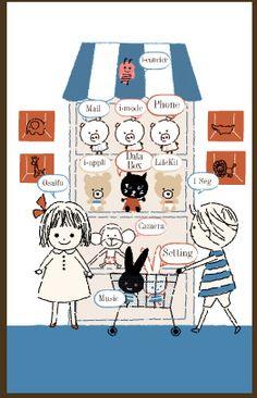 shinzi katoh- shopping