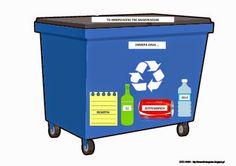 Το νέο νηπιαγωγείο που ονειρεύομαι : Το ημερολόγιο της ανακύκλωσης