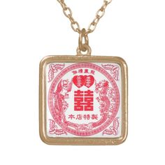 Shop Chinese Double Happiness Wedding Necklace created by Double_Happiness. Locket Necklace, Dog Tag Necklace, Wedding Symbols, Traditional Chinese Wedding, Wedding Necklaces, Wedding Cakes, Coin Purse, Pendants, Happiness