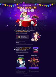 微凉果子采集到WEB | 日韩游戏(355图)_花瓣UI/UX