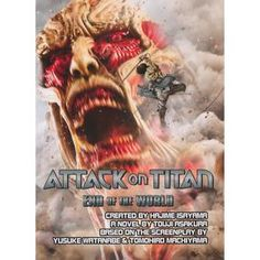 Attack On Titan: End Of The World £10.99