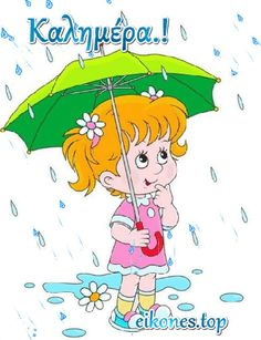 Emoji Images, 1 Gif, Night Pictures, Good Morning, Decoupage, Pikachu, Cartoon, Fictional Characters, Rain