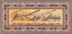 Moustafa Rakım (d. Persian Calligraphy, Islamic Art Calligraphy, Masters, Gallery, Hats, Home, Master's Degree, Roof Rack, Hat