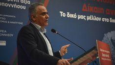 [CNN Greece]: Σκουρλέτης: Νέος αλγόριθμος αλλάζει την κατηγοριοποίηση των δήμων | http://www.multi-news.gr/cnn-greece-skourletis-neos-algorithmos-allazi-tin-katigoriopiisi-ton-dimon/?utm_source=PN&utm_medium=multi-news.gr&utm_campaign=Socializr-multi-news