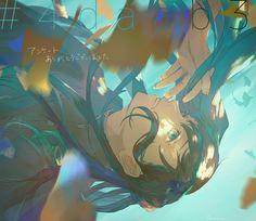 Taisho Era, One Punch Man Anime, Hippie Art, Human Emotions, Manga Reader, Manga Boy, Some Pictures, Nature Pictures, Slayer Anime