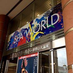 スパワールド SPA WORLD - Naniwa, Ōsaka