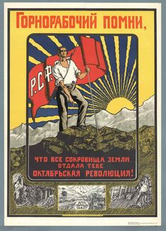 Miners. Russia, 1920. Collection IISH