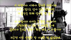 이 사람이다 by 노래하는바리스타 (Cafe Mago)