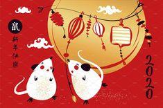 Chinese new year 2020 ~ Illustrations ~ Creative Market Chinese New Year Design, Chinese New Year Poster, Chinese New Year Card, Chinese Holidays, New Years Poster, New Year Illustration, Mouse Illustration, Graphic Illustration, Lunar New Year 2020