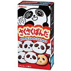 Saku Saku Chocolade Panda Biscuits