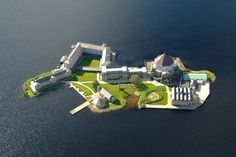 Lough Derg, Co. Donegal, Ireland.... A place for contemplation and reinvigoration