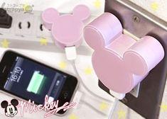 So cute! I want D: