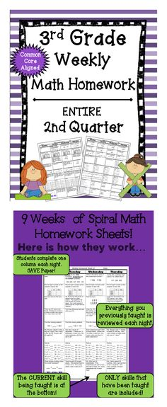 3rd Grade Common Core Spiral Math Homework for the ENTIRE 2nd Quarter! 100% Editable $