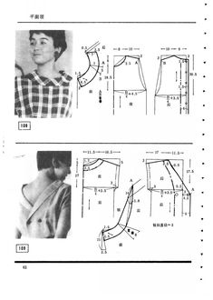 Pocket Pattern, Collar Pattern, Blouse Patterns, Clothing Patterns, Sewing Clothes, Diy Clothes, Sewing Paterns, Pattern Sewing, Sewing Collars