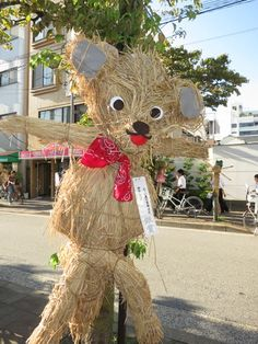Each year, the Kiyomisu section of Tokyo holds a scarecrow contest.  Some of the 2012 entries included bear-themed scarecrows like this one.  I'm not exactly sure of what they are trying to scare away from the streets of Tokyo, though.