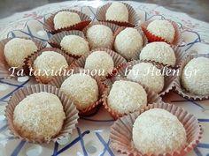 """Τα Χριστούγεννα θέλουν και τα """"χιονισμένα"""" τους τρουφάκια! Υπέροχα είναι και τα σοκολατένια αλλά ας φτιάξουμε και μερικά πανεύκολα, πολύ... Krispie Treats, Rice Krispies, Dessert Recipes, Desserts, Truffles, Muffin, Coconut, Cooking Recipes, Sweets"""