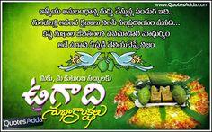 Beautiful Ugadi Quotations and Messages Free in Telugu Language   QuotesAdda.com   Telugu Quotes   Tamil Quotes   Hindi Quotes  