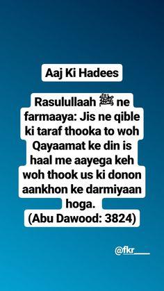 #Hayat Zulfiqar Muslim Love Quotes, Beautiful Islamic Quotes, Islamic Inspirational Quotes, Religious Quotes, Imam Ali Quotes, Hadith Quotes, Allah Quotes, Islam Hadith, Allah Islam