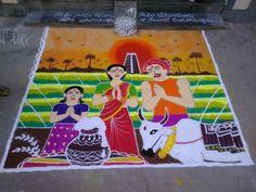 Sankranthi Muggulu, Rangoli Designs Latest, Indian Illustration, Special Rangoli, Rangoli Ideas, Simple Rangoli, All Design, Flower Art, Beach Mat