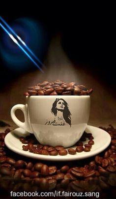Coffee with Fairouz