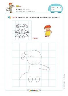 상품리스트 Coloring Sheets, Coloring Pages, Words, Drawings, Book, Quote Coloring Pages, Colouring Sheets, Sketches, Kids Coloring