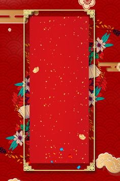 red festive wedding invitation card Chinese Wedding Invitation, Red Wedding Invitations, Beautiful Wedding Invitations, Card Wedding, Wedding Photo Background, Flower Background Images, Red Rose Wedding, Purple Orchids, Flower Invitation