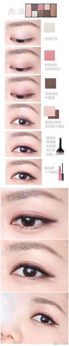 Soft pinky brown asian makeup tutorial