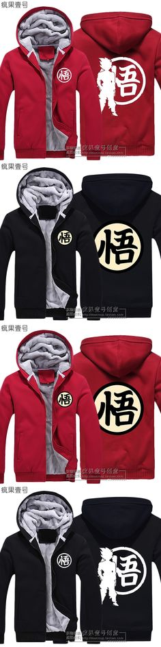 Anime cartoon New Fashion Winter Warm Dragon Ball Son Goku hoodie Anime MenThick Hooded Warm Jacket Coat