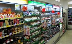 Konbini/Convenience Store (コンビニ) | convenience store culture in Japan