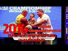 European armwrestling champion George Charalampopoulos