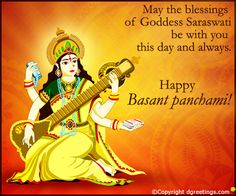 Dgreetings - Through this card send wishes of Basant Panchmi to everyone.
