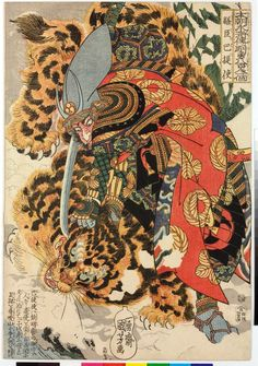 Utagawa Kuniyoshi: ‎'Japanese Warrior Kashiwade no Hanoshi Kills a Tiger in Korea' Japan Illustration, Style Japonais, Art Japonais, Japanese Poster, Japanese Prints, Grand Art, Japanese Warrior, Kuniyoshi, Samurai Art