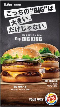 Bunger King