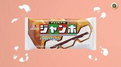 チョコモナカジャンボがパリッと割れるGIF画像 created by tito_consequuntur