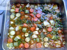 1401201421174 Greek Cooking, Greek Recipes, Vegetable Pizza, Salsa, Food And Drink, Lenten, Vegan, Vegetables, Ethnic Recipes