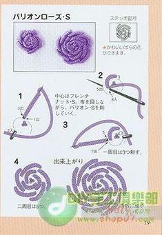 Вышивка рококо цветы схемы и