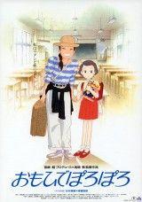 CINE(EDU)-615. Recuerdos del ayer. Dir. Isao Takahata. Xapón, 1991. Animación.  Xira en torno a Taeko, unha muller de 27 anos e solteira que traballa en Tokyo en 1982 e tomará unhas vacacións no campo coa familia da súa cuñada. Durante as súas vacacións, Taeko encóntrase a si mesma recordando a súa época de colexial. A película vai e vén entre eses dous momentos con moita nostalxia e unha fermosa paisaxe de fondo.  http://kmelot.biblioteca.udc.es/record=b1494363~S1*gag