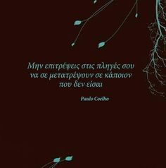 Find images and videos about greek quotes on We Heart It - the app to get lost in what you love. Greek Quotes, Find Image, We Heart It, Wisdom, How To Get, Movies, Movie Posters, Paulo Coelho, Films