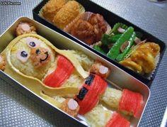 Cool Superhero bear in a lunch box!