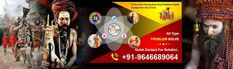 Love Problem Solution in Chennai Love Problems, Problem And Solution, Hyderabad, Chennai, Problem Solving, Funny Pictures, Humor, Memes, Free