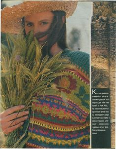 Verena 8 1990 - Мира 3 (RETRO) - Álbumes web de Picasa