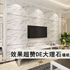 (36.75$)  Watch here - http://aia1e.worlditems.win/all/product.php?id=32655727859 - Modern imitation marble tile striped wallpaper simple 3D video wall TV backdrop wallpaper bedroom living room