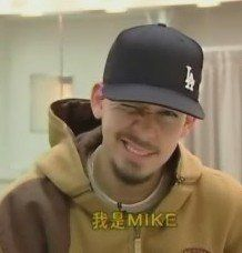 Photo of Mike for fans of Mike Shinoda 15370208 Linking Park, Mike Shinoda, Chester Bennington, Music Life, Jake Gyllenhaal, Mark Wahlberg, Nerd Stuff, Music Quotes, Rock Music