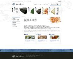 http://www.nori-fukui.co.jp/pro_ebi/index.html