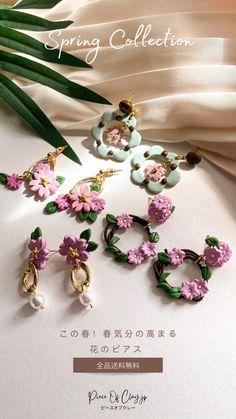 春を迎えるにあたり、耳元もふわっと花が咲くような明るさを持たせた作品を見て作りました Designer Earrings, Layout, Page Layout