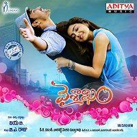 ai Charan & Ramya Behara – Bhanumathi Bhanumathi Telugu Mp3 Song Free Download Atozmp3 Track Information: Name: Bhanumathi Bhanumathi (Vaisakham) Singer: ai Charan & Ramya [...]